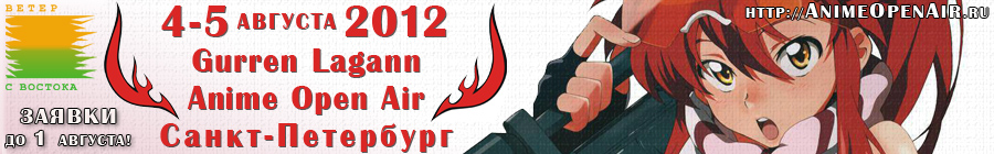 gurren_big_logo.jpg